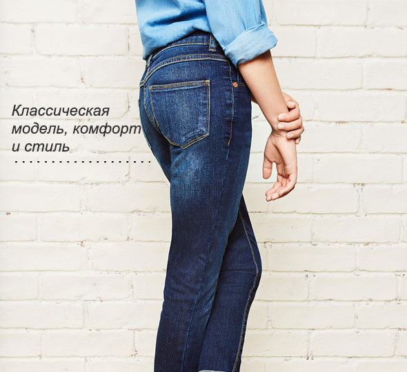 girls-jeans-classic-category.jpg